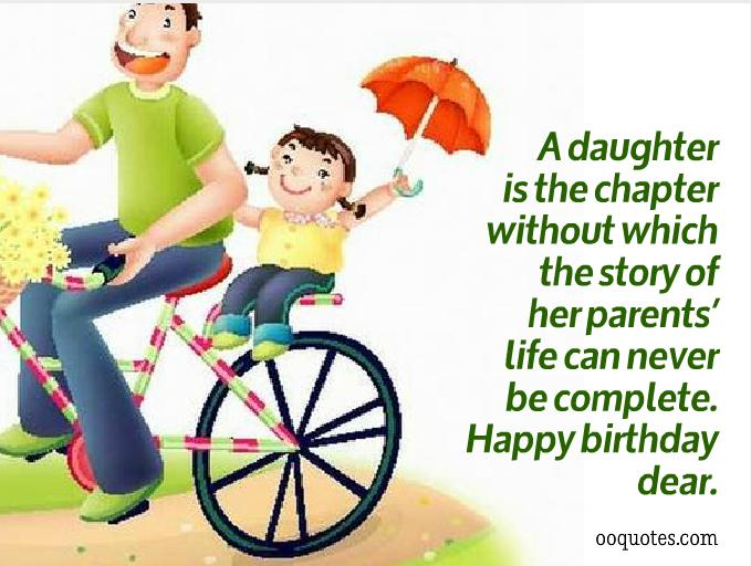 daughter s birthday quotes