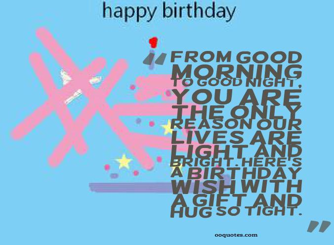 Sons Birthday Quotes And Sayings. QuotesGram
