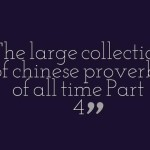 The large collection of chinese proverbs of all time Part 4