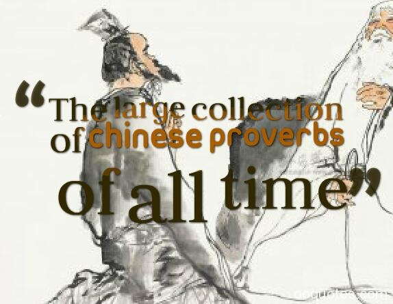The large collection of chinese proverbs of all time